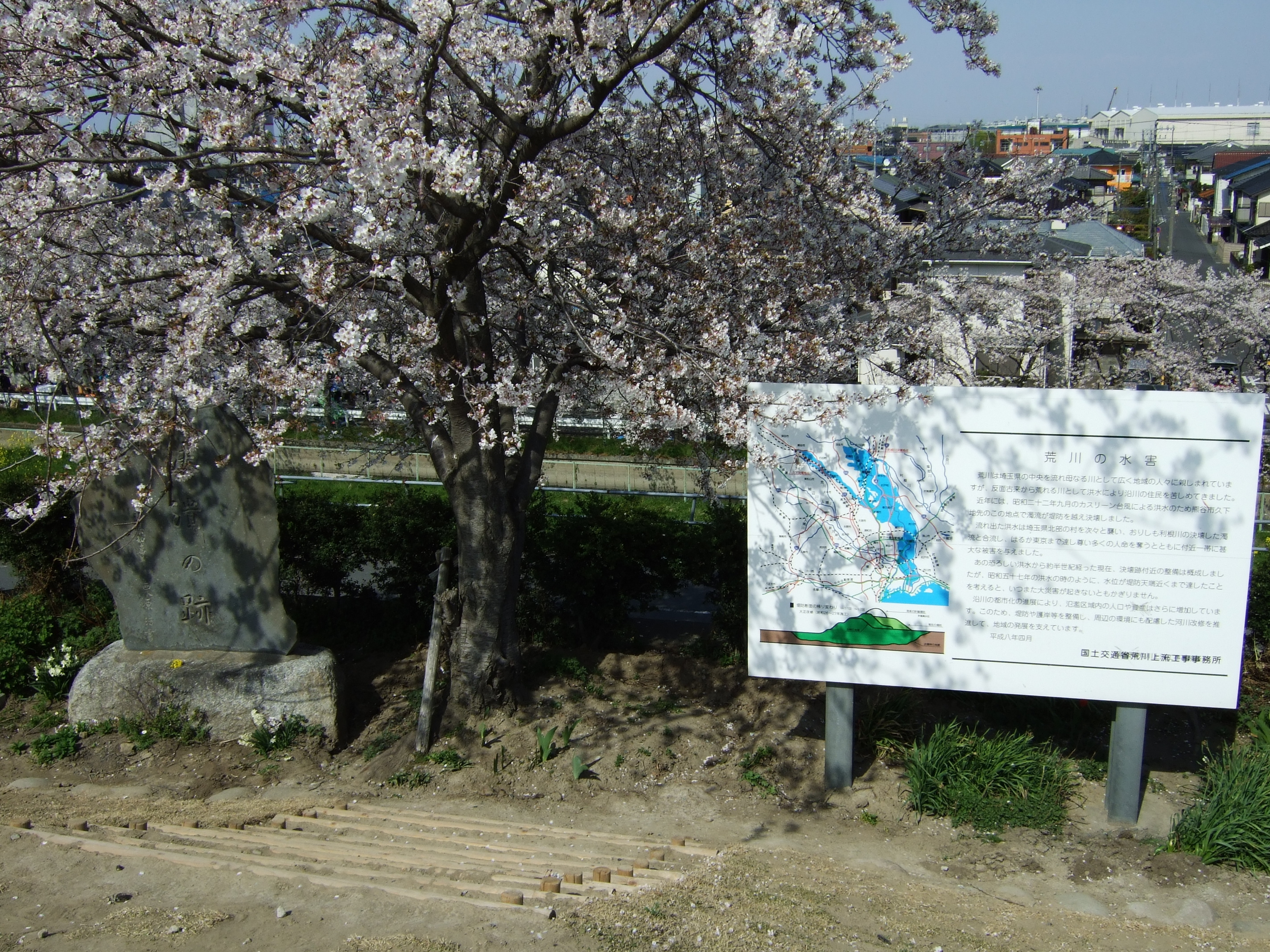 旧中山道その1 - 旧中山道(5 ...