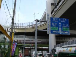 自転車の 東京~新潟 自転車 距離 : ... の自転車旅行 - 三鷹~埼玉